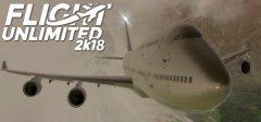 航班无限2K18