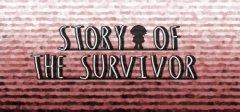 幸存者的故事