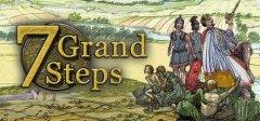 7大步骤:古代成为什么?