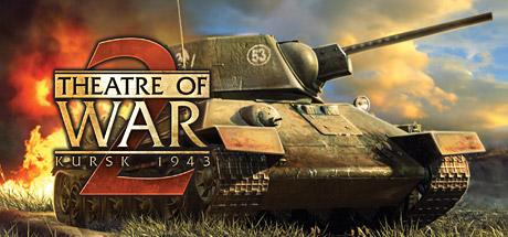 战争剧场2:库尔斯克1943年