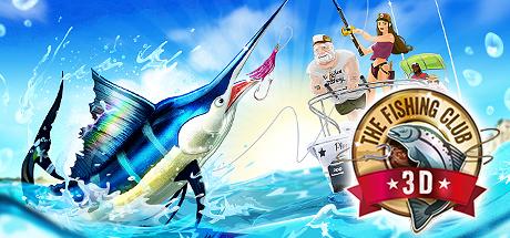 钓鱼俱乐部3D