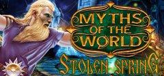 世界的神话:被盗的春季珍藏版