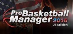 职业篮球经理2016 -美国版