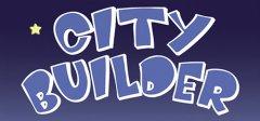 城市建造家