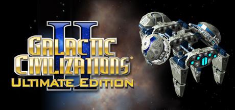 银河文明2