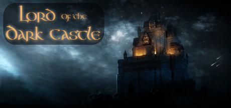 黑暗城堡领主