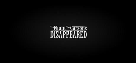 本卡森失踪的那天晚上