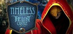 永恒:失落的城堡