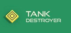 坦克驱逐舰