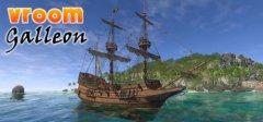 弗洛姆:帆船