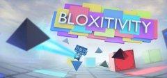 Blox的敏感性