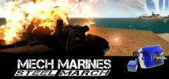 机甲海军陆战队:钢铁三月