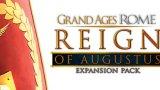 盛世:罗马 - 奥古斯都统治
