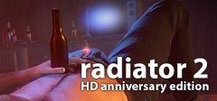 散热器2:周年纪念版