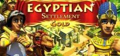 埃及和解金