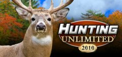 狩猎无限2010年