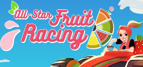 全明星水果赛车