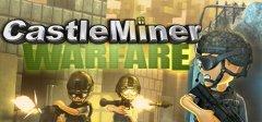 CastleMiner战争