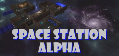 空间站阿尔法
