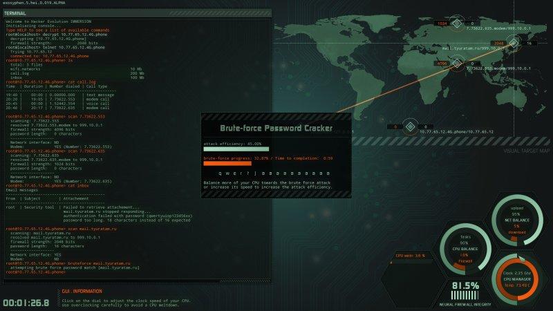 Hacker Evolution IMMERSION截图第4张