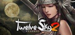 TwelveSky 2 Classic