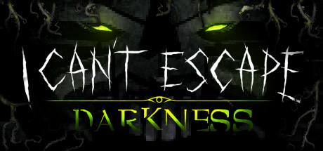 无法逃离 黑暗