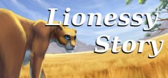 狮子王的故事