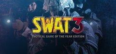 SWAT 3:年度战术游戏