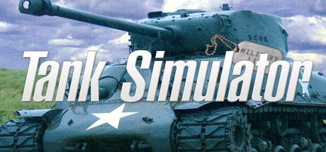 军事生活:坦克模拟器