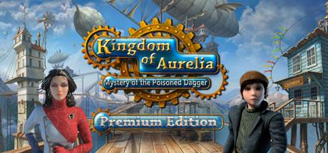 奥雷利娅王国神秘的毒匕首