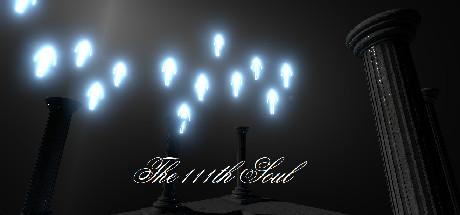 第111个灵魂