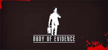 证据的身体