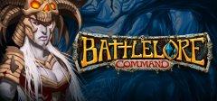 BattleLore:命令