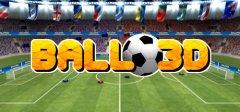 3D:足球在线