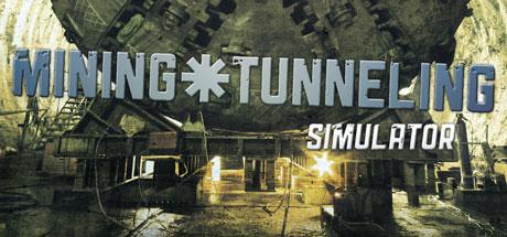 采矿和隧道模拟器