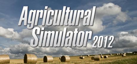农业模拟器2012:豪华版
