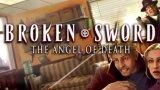 断剑4 - 死亡天使