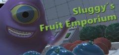 狡猾的果子商场