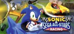 Sonic&SEGA全明星赛车