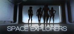 空间探索者
