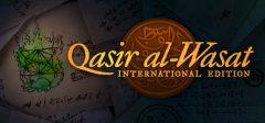 卡斯尔·艾瓦萨:国际版