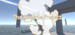 罗迪尼亚项目