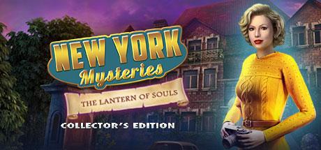 纽约之谜:灵魂的灯笼