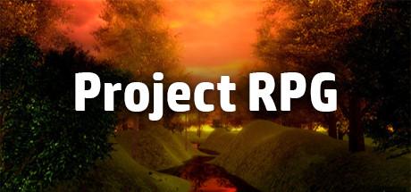 RPG工程