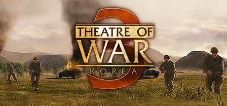 战争3韩国