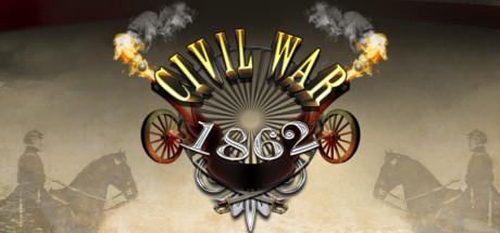 内战:1862