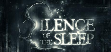 沉默的睡眠