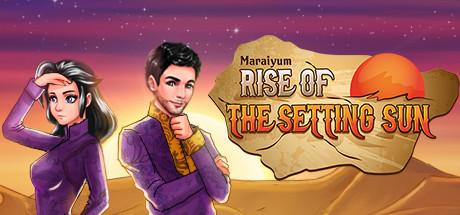 Maraiyum:夕阳的崛起