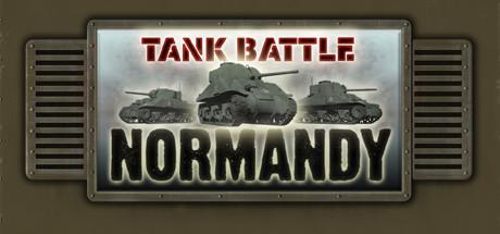 坦克战争诺曼底
