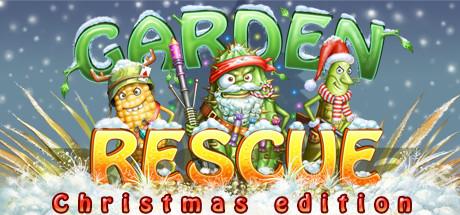 拯救花园圣诞版